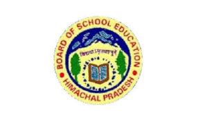 शिक्षा बोर्ड करेगा प्रदेश के 600 मेधावियों को छात्रवृत्ति प्रदान