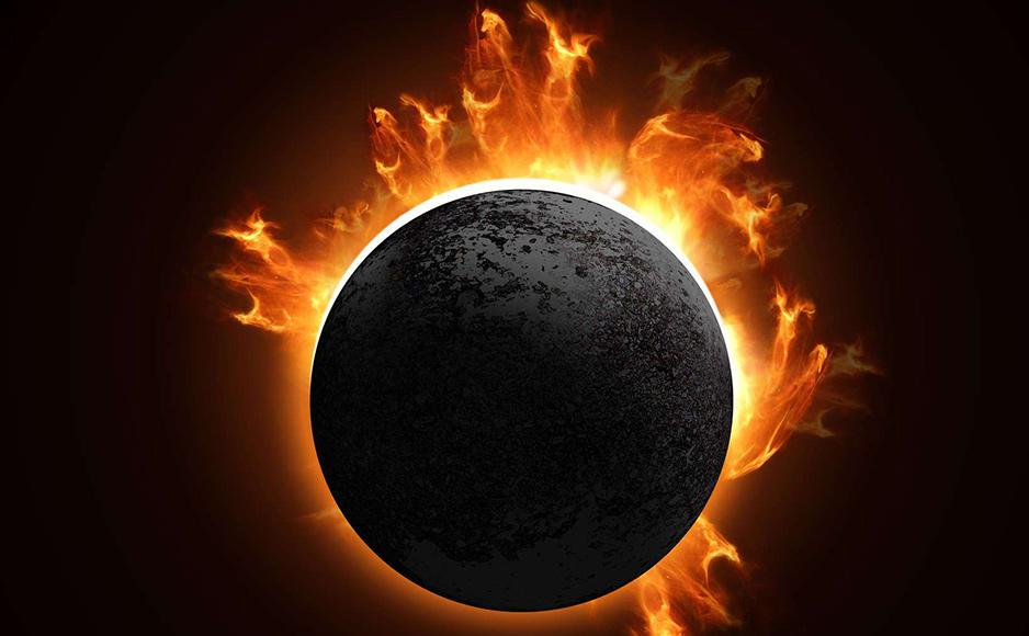 सूर्य ग्रहण 16 फरवरी : जानें ग्रहण का समय, मुहूर्त व आपकी राशि पर असर