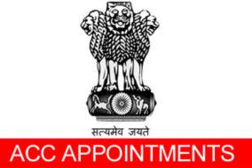 """मंत्रिमंडल की नियुक्ति समिति ने दी """"एसीसी"""" नियुक्तियों को स्वीकृति"""