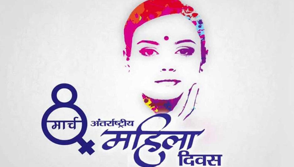 कल पीटरहॉफ में आयोजित होगा राज्य स्तरीय अन्तरराष्ट्रीय महिला दिवस समारोह : हंसराज शर्मा
