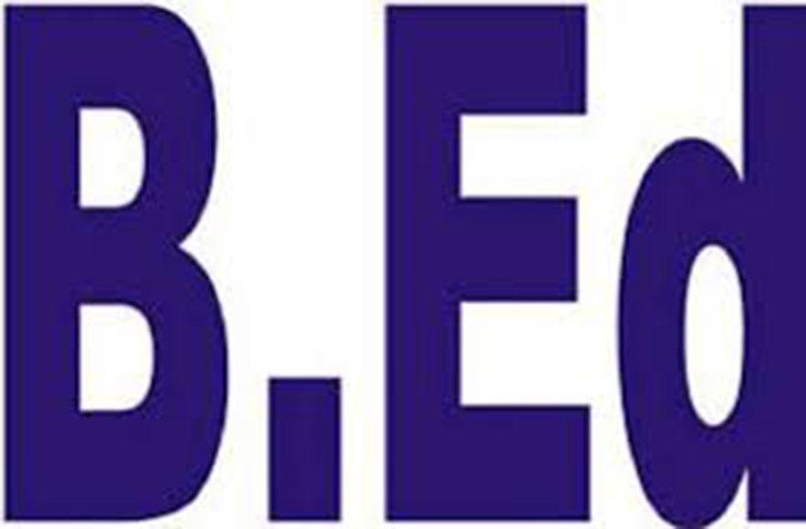 HPU : बीएड प्रवेश परीक्षा में बदलाव.....