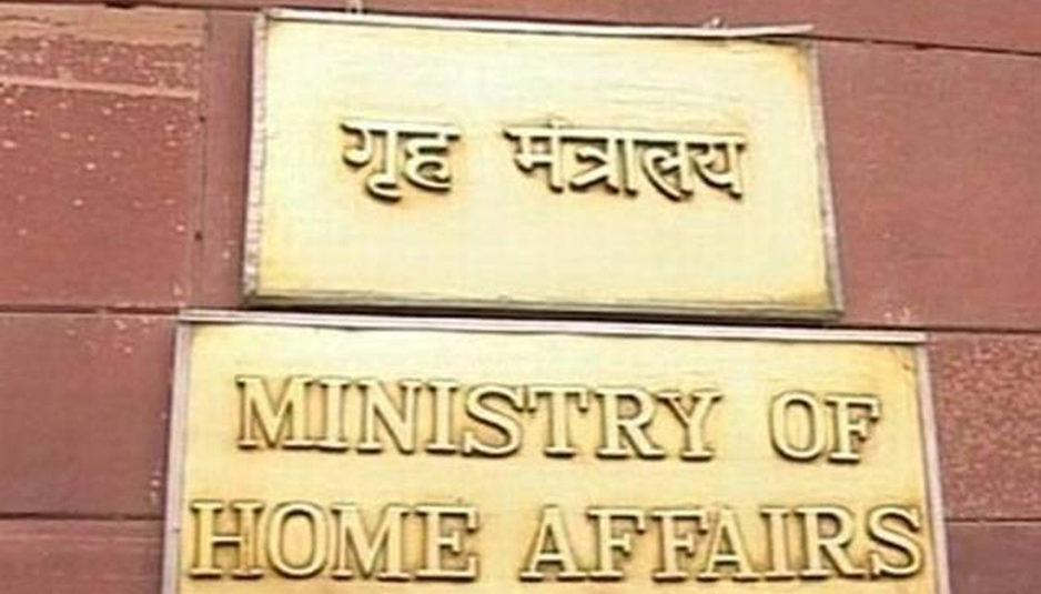 बाढ़ की आशंका वाले 14 राज्यों में NDRF की 46 टीमें तैनात: गृह मंत्रालय