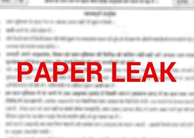 CBSE पेपर लीक मामला: ऊना के डीएवी स्कूल की मान्यता रद्द करने के फैसले पर रोक