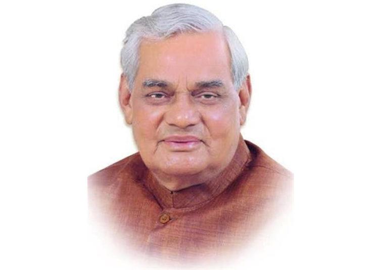 प्रदेश विधानसभा बजट सत्र का 10वां दिन... पूर्व पीएम अटल बिहारी वाजपेयी के नाम से स्थापित होगी मेडिकल यूनिवर्सिटी