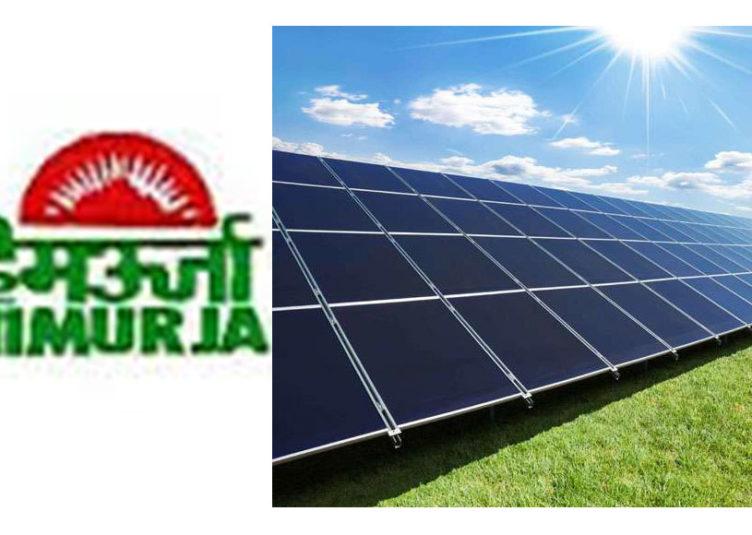 शिमला में 21 व 22 नबम्वर को सौर ऊर्जा मेला