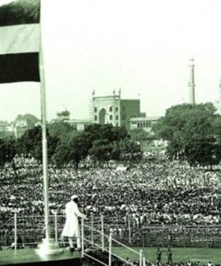 """राष्ट्रीय पर्व """"'स्वतंत्रता दिवस""""...."""