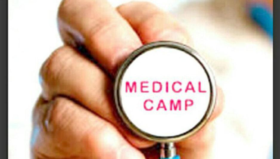 शिमला: भट्टाकुफर में 17 सितम्बर को नि:शुल्क चिकित्सा शिविर