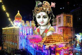 जन्माष्टमी पर इस बार पड़ रहे हैं ये उत्तम योग, जानें जन्माष्टमी पूजा का शुभ मुहूर्त