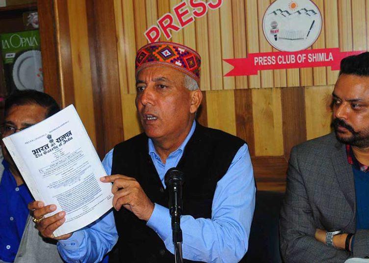 फोरलेन प्रभावितों को मिले चार गुणा मुआवजा : संयुक्त संघर्ष समिति अध्यक्ष