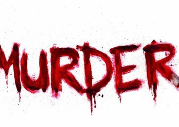 नेरवा : मामूली विवाद पर युवक की पीट-पीट कर हत्या