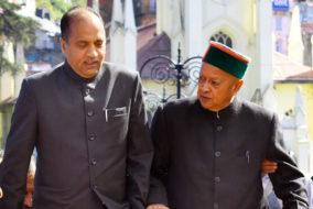 'लौह पुरूष' को नहीं भूल सकता देश : पूर्व मुख्यमंत्री वीरभद्र सिंह