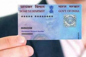 5 दिसंबर से लागू होंगे पैन कार्ड के ये नए नियम....