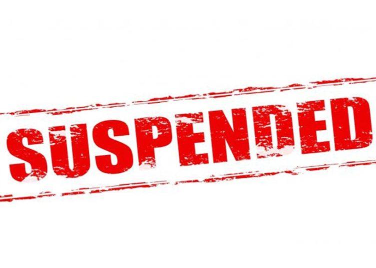 बिलासपुर: नाबालिग को चिट्टा बेचने के आरोप में कांस्टेबल निलंबित