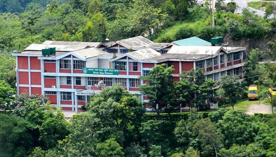 सोलन: नौणी विवि में प्लांट हेल्थ मैनेजमेंट पर होगी संगोष्ठी