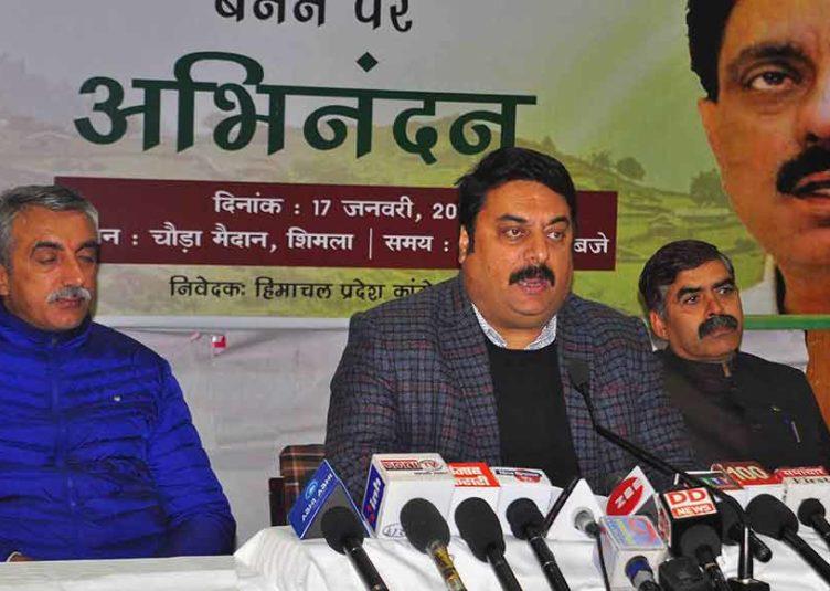 कांग्रेस प्रदेश भर में करेगी भाजपा के खिलाफ प्रदर्शन: किमटा