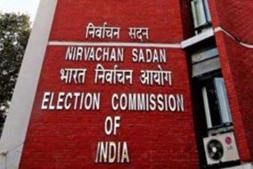 हिमाचल निर्वाचन विभाग ने पद से हटाए एसडीएम चौपाल