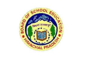 हिमाचल: प्रदेश स्कूल शिक्षा बोर्ड ने किया 10वीं कक्षा की बोर्ड परीक्षाओं का परिणाम घोषित, 68.11 फीसदी रहा