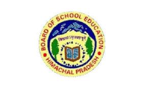 हिमाचल: कल से शुरू 10वीं व 12वीं की बोर्ड परीक्षाएं...
