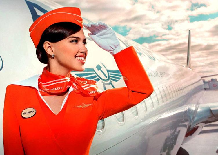 """लड़कियों के लिए""""एयर होस्टेस"""" के क्षेत्र में कैरियर..."""