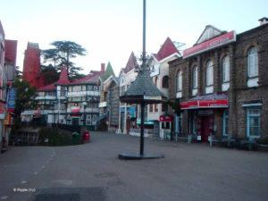 शिमला मॉल रोड