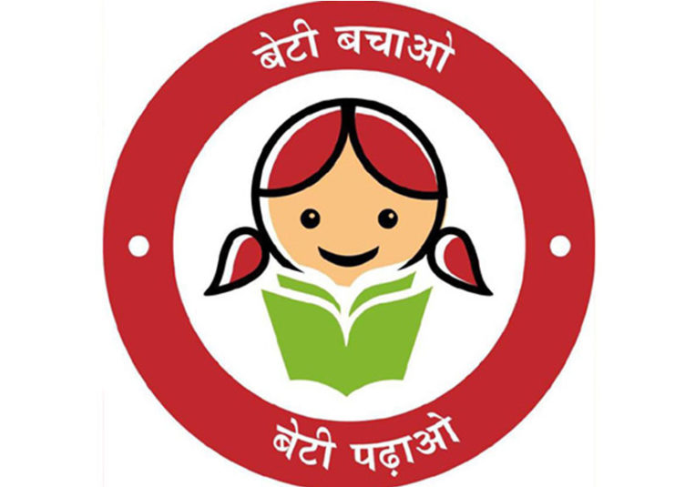 हिमाचल: 'बेटी बचाओ-बेटी पढ़ाओ' अभियान के लिए मंडी और शिमला जिला मिलेगा राष्ट्रीय पुरस्कार