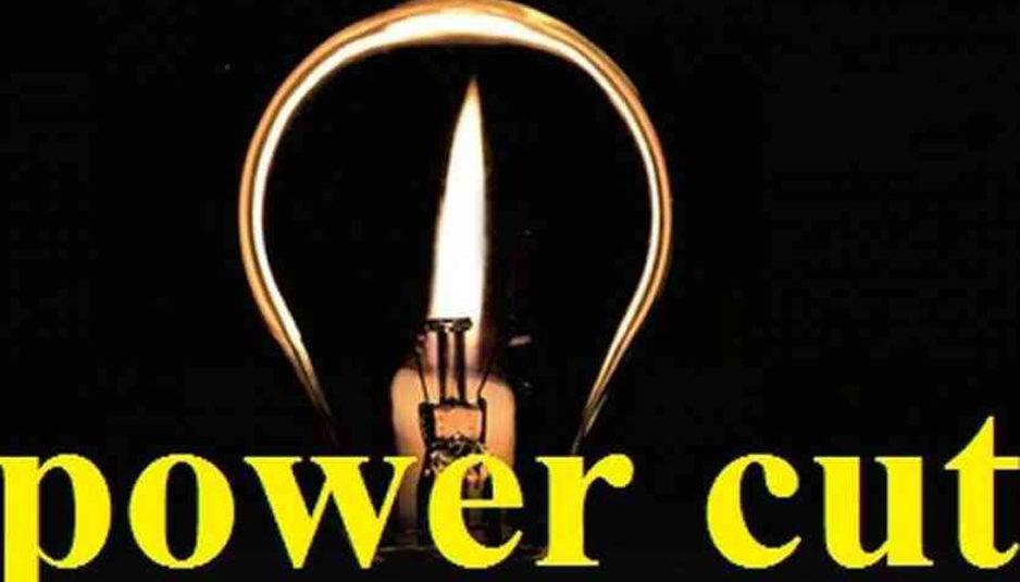 शिमला: कल जतोग के इन क्षेत्रों में लगेगा बिजली कट...