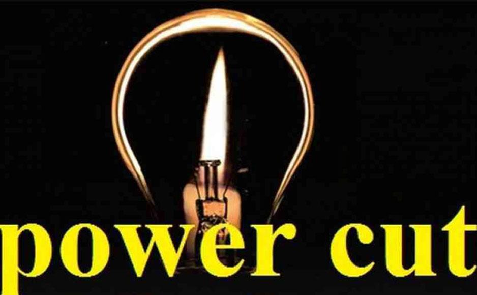 शिमला के इन क्षेत्रों में बुधवार को रहेगी बिजली बंद