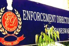 शिमला: प्रवर्तन निदेशालय ने जब्त की 1 करोड़ 8 लाख की प्रोपर्टी