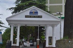 हिमाचल विधानसभाबजट सत्र: हंगामे के साथ बजट सत्र की शुरूआत, विपक्ष ने किया वाकआउट