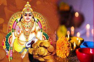 धार्मिक मान्यताओं के अनुसार भगवान धन्वंतरि विष्णु के अंशावतार