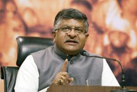 BSNL और MTNL का होगा मर्जर, कर्मचारियों के लिए वीआरएस स्कीम का ऐलान