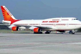 हिमाचल: गगल-चंडीगढ़ के लिए एयर इंडिया की हवाई सेवा शुरू