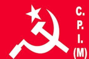 सीपीएम महंगाई को लेकर 3 दिसंबर को प्रदेश भर में करेगी प्रदर्शन