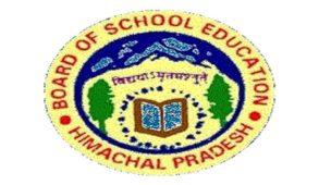 शिक्षा बोर्ड ने घोषित किया 10वीं कक्षा के एसओएस का परीक्षा परिणाम