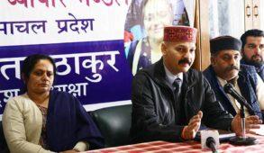 संयुक्त व्यापार मण्डल हिमाचल प्रदेश का गठन, सुनीता ठाकुर को सौंपी प्रदेश की कमान