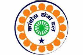राजीव गांधी की 75वीं जयंति पर कांग्रेस निकालेगी 'भारत जोड़ो तिरंगा' मार्च