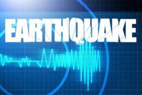 हिमाचल: बिलासपुर में भूकंप का झटका