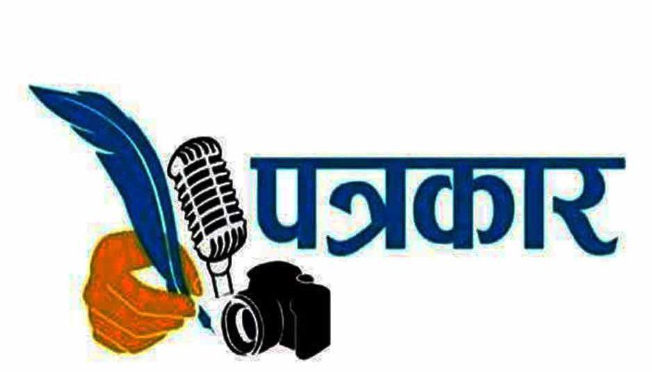 """हिमाचल: एनयूजेआई करेगा """"महिला दिवस"""" की पूर्व संध्या पर महिला पत्रकारों को सम्मानित"""
