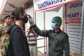 Coronavirus: भारत में कोरोना के नए स्ट्रेन का अटैक, ब्रिटेन से लौटे 6 लोग संक्रमित