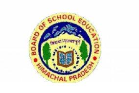 हिमाचल: प्रदेश स्कूल शिक्षा बोर्ड ने जारी की परीक्षाओं की प्रस्तावित डेटशीट, मांगे सुझाव