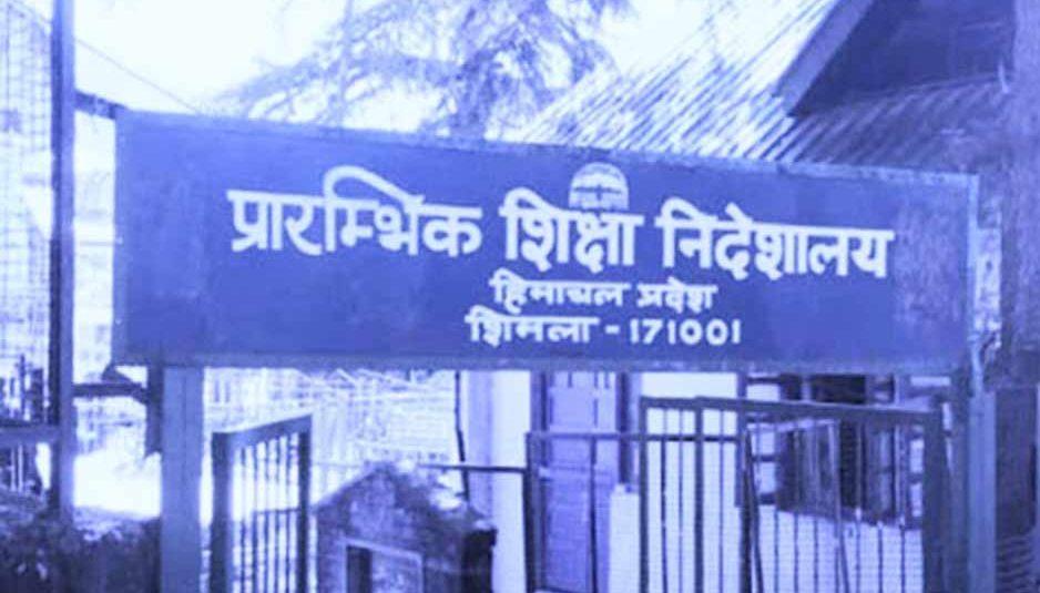 TGT के 554 पदों पर बैचवाइज भर्ती की प्रक्रिया शुरू, शिक्षा निदेशालय ने जारी किया शेड्यूल