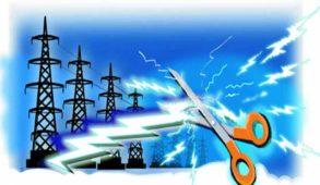 कालाआम्ब में रविवार के दिन विद्युत आपूर्ति रहेगी बाधित