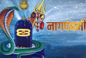 अगर किसी जातक की कुंडली में कालसर्प दोष हो तो नागपंचमी के दिन करें भगवान शिव और नागदेवता की पूजा : कालयोगी आचार्य महेंद्र कृष्ण शर्मा