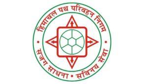 परिवहन निगम ने पदोन्नति में फर्जीवाड़े के आरोप का किया खंडन