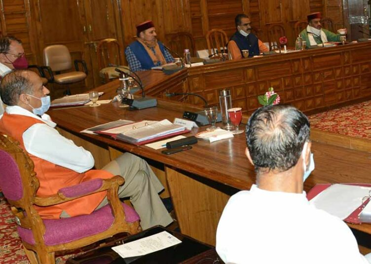 Himachal Cabinet Meeting Decision Today