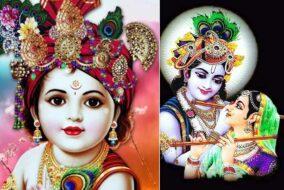 """""""जन्माष्टमी"""" जानें पूजा का शुभ मुहूर्त और कैसे करें भगवान कृष्ण की कृपा प्राप्त : कालयोगी आचार्य महिंद्र शर्मा"""