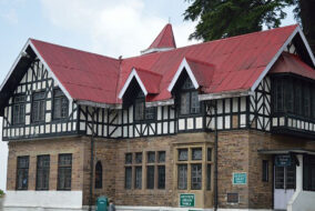 राज्य पुस्तकालय रिज में स्थानांतरित किया गया सूचना केंद्र एवं वाचनालय
