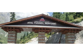 लाहौल : अटल टनल रोहतांग के लिए नई समयसारिणी...