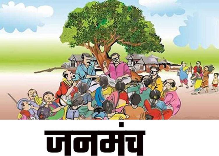 """हिमाचल: 30 जनवरी से फिर शुरू होगा """"जनमंच"""""""