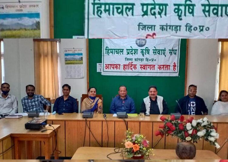 डाॅ. सुनील बने हिमाचल प्रदेश कृषि सेवाएं संघ जिला कांगड़ा के अध्यक्ष